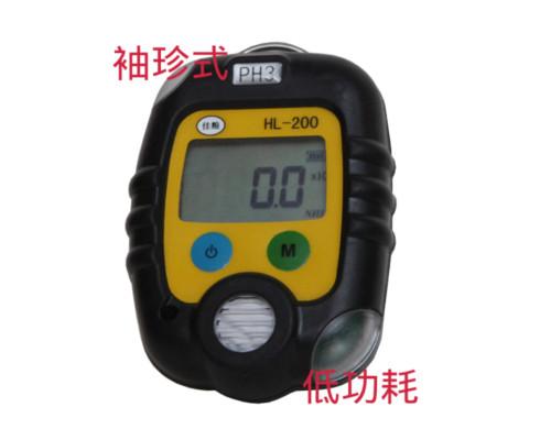 磷化氢浓度报警仪