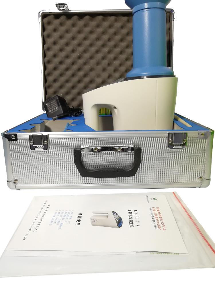 LDS-1H绿洲快速水分测定仪